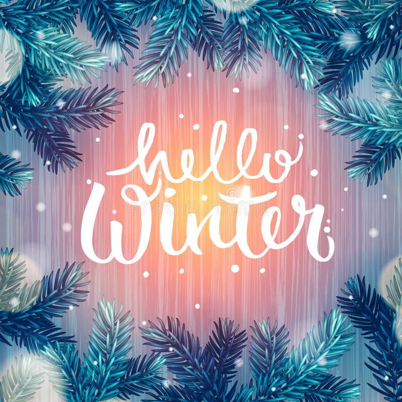 Bonjour hiver, fond de vacances, Noël illustration stock