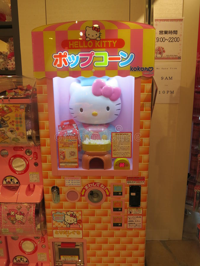 Bonjour Kitty Popcorn Machine photographie stock libre de droits