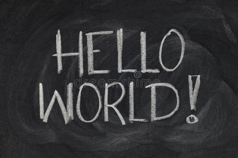 Bonjour, monde ! - premier programme informatique images stock