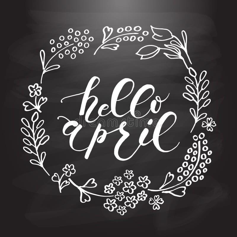 Bonjour typographie de lettrage d'avril illustration stock