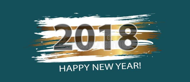 Bonne année 2018 Éléments dynamiques de conception Vecteur illustration libre de droits