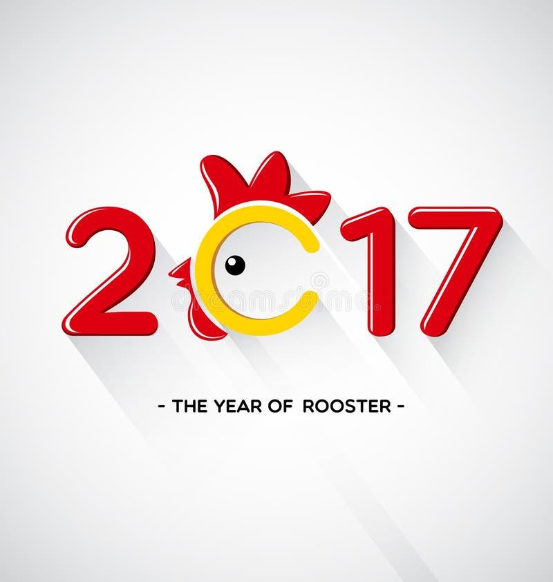 Bonne année 2017 illustration de vecteur
