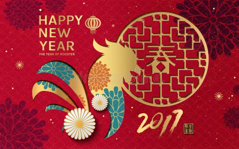 Bonne année 2017 illustration libre de droits
