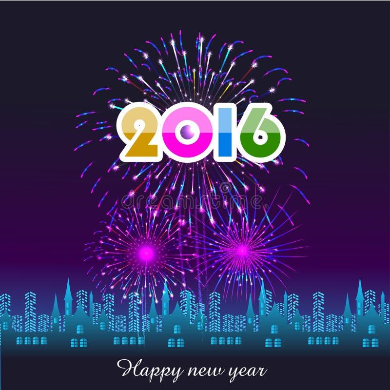 Bonne année 2016 avec le fond de feux d'artifice illustration stock