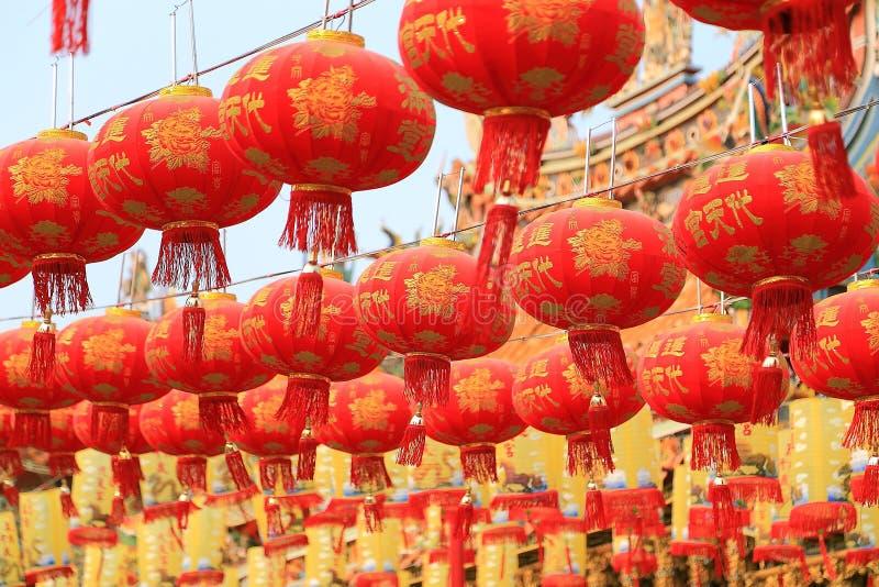 Bonne année 2015 de la Chine photographie stock libre de droits