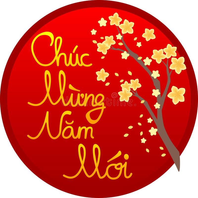 Bonne année de vecteur souhaitant le message avec la branche d'abricot illustration libre de droits