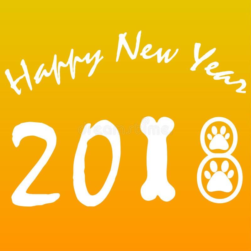 Bonne année 2018 des symboles de chien illustration de vecteur