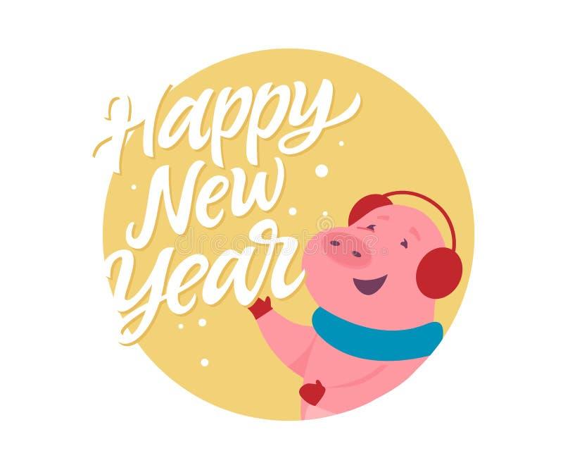 Bonne année - illustration moderne de personnage de dessin animé illustration libre de droits