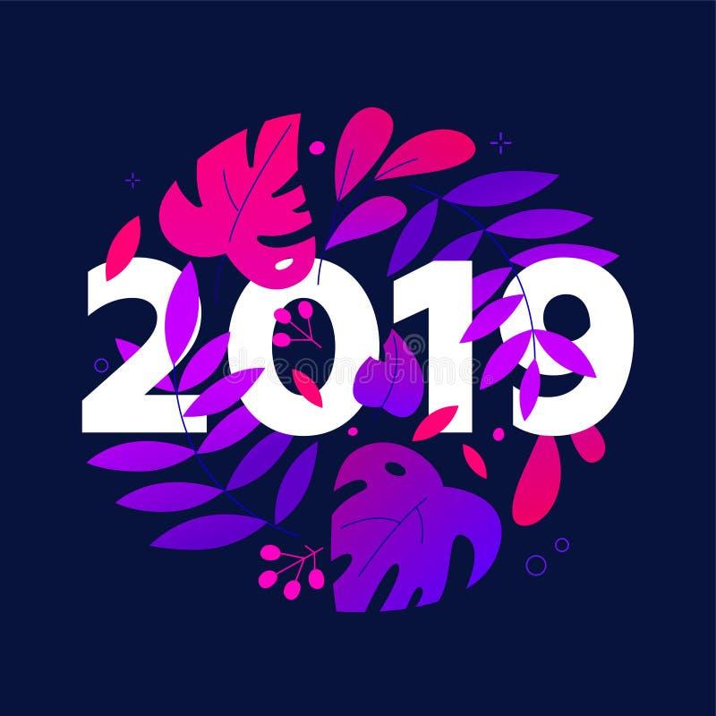Bonne année - illustration plate moderne de style de conception illustration stock