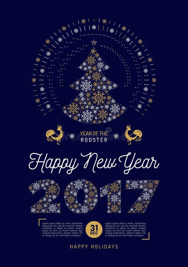 Bonne année 2017, insecte de partie, arbre de Noël, coq d'affiche illustration de vecteur