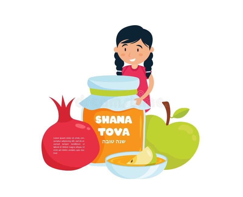 Bonne année juive en hébreu, Rosh Hashanah, petite fille tenant le pot de miel avec Shana Tova, pommes et grenade illustration stock