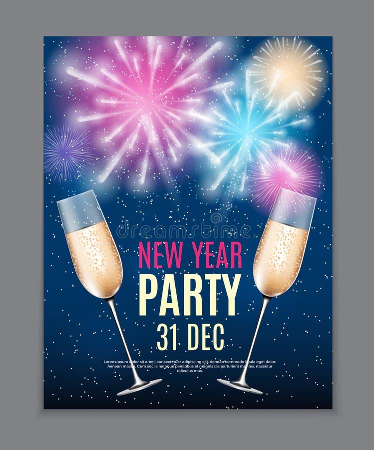 Bonne année partie illustration de vecteur d'affiche du 31 décembre illustration de vecteur
