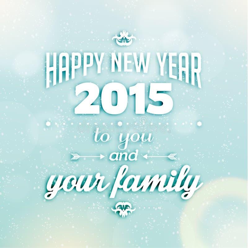 Bonne année 2015 salutations de saison illustration libre de droits