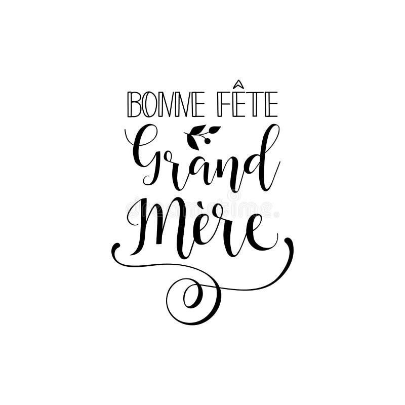 Bonne fety Uroczysty Zwyczajny Szczęśliwy Macierzysty ` s dzień w francuskim języku Ręka rysująca piszący list tło Atrament ilust royalty ilustracja