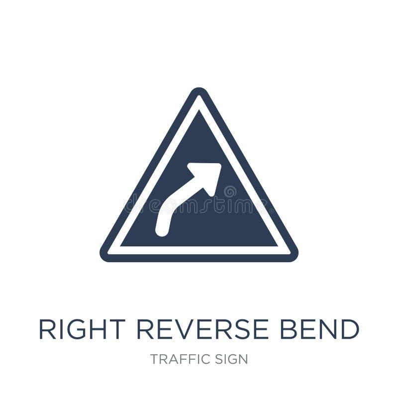 Bonne icône de signe de courbure d'inversion Bon inverse b de vecteur plat à la mode illustration stock