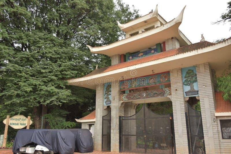 Bonsai gardens, Lalbagh Botanical Gardens, Bangalore, Karnataka. India royalty free stock photo