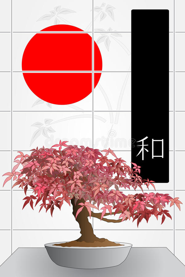 bonsaijapanlönn royaltyfri illustrationer
