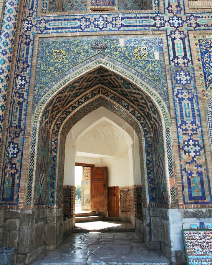 Boog in het paleis van Samarkand stock afbeelding