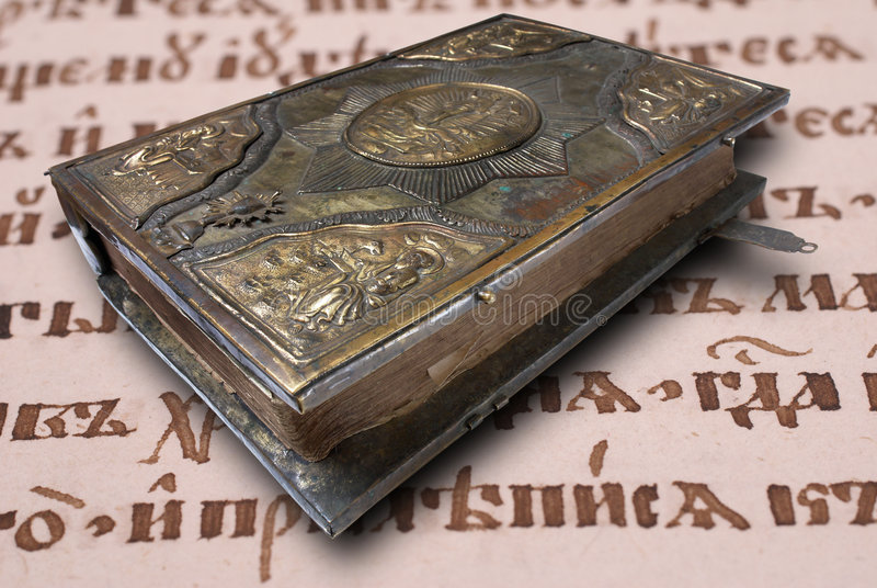 Book of 17th century on background. 17th century religious big book on old vintage background royalty free stock image
