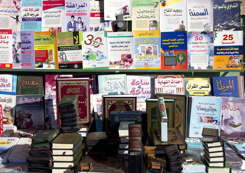 Download Book Bench Outside Of Marrakesh In Old Medina Editorial Photography - Image: 37645252