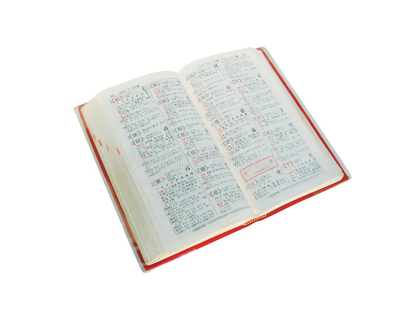 Book. Dictionary stock photo