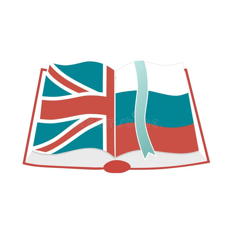A book of learning english stock images