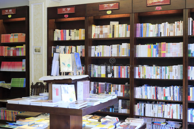 The book store stock photography