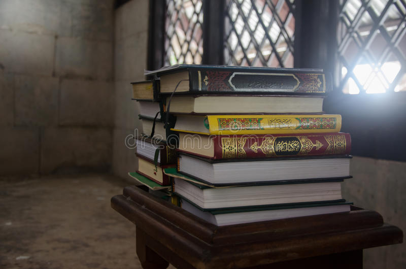 Books inside the holy mosque royalty free stock photos