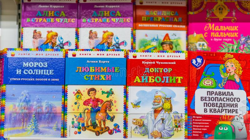 Books on the shelf of a bookstore. Russia, Samara, May 2019: Books on the shelf of a bookstore. Text in Russian: Dr. Aibolit favorite poems Moroh and Sun royalty free stock image