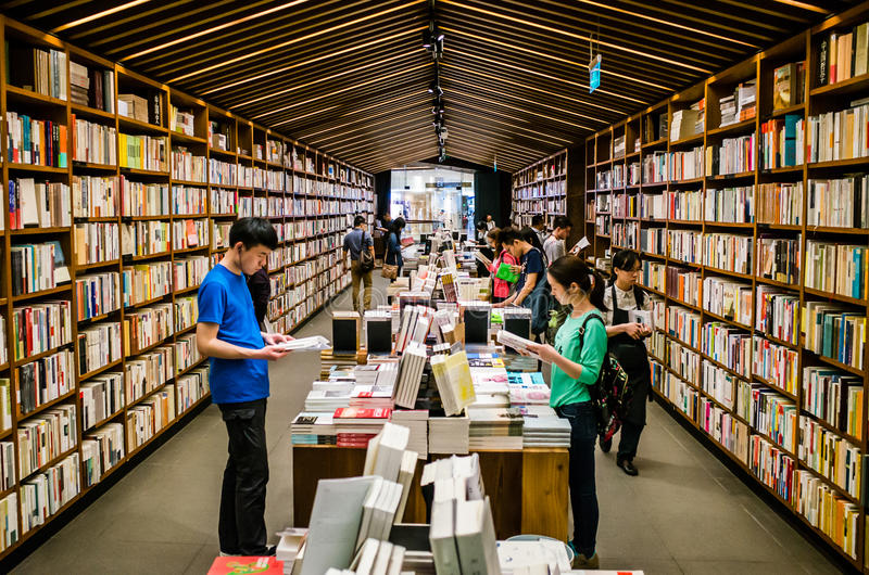 Bookshop royalty free stock images