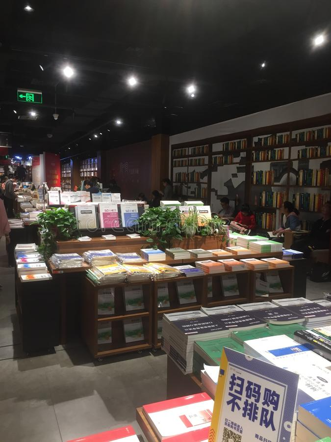 Bookstore interior view. Bookstore interior, bookshelf, new book, artistic in Chang`an Road, Xiaozhai, Xi`an China royalty free stock photos
