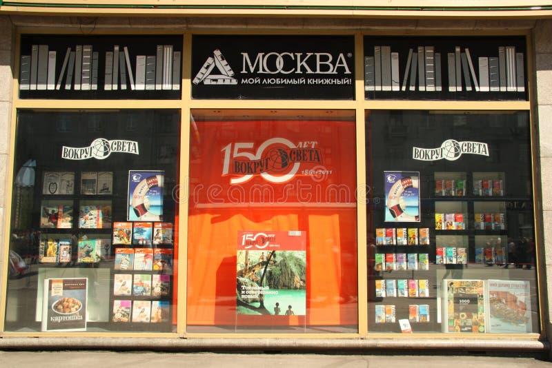 Bookstore window royalty free stock image