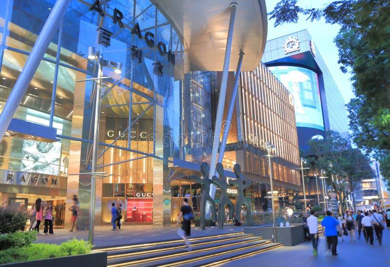 Boomgaardweg het winkelen 's nachts Singapore royalty-vrije stock afbeeldingen