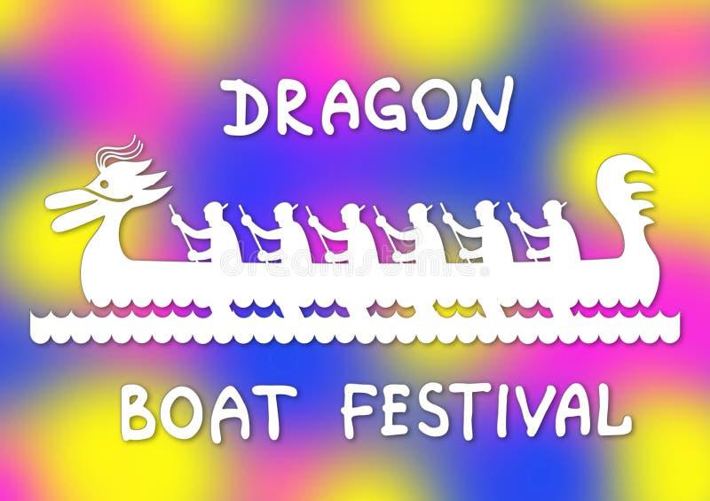 Boot met roeiers Witte beeldverhaalboot op een blauwe achtergrond Tekst - Dragon Boat Festival royalty-vrije stock fotografie