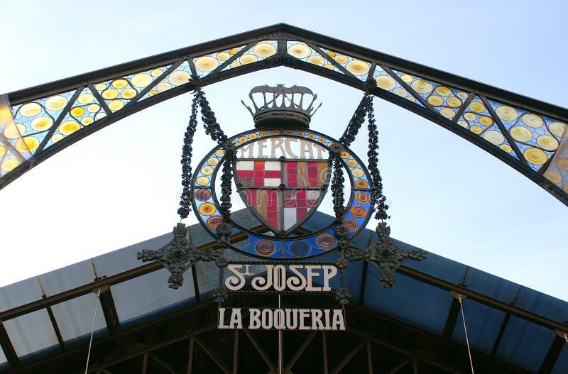Boqueria市场,巴塞罗那 免版税图库摄影