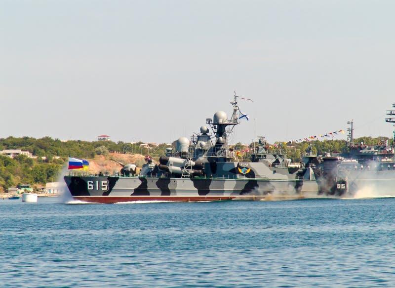 Bora班俄国沿海防御的军舰 免版税库存照片
