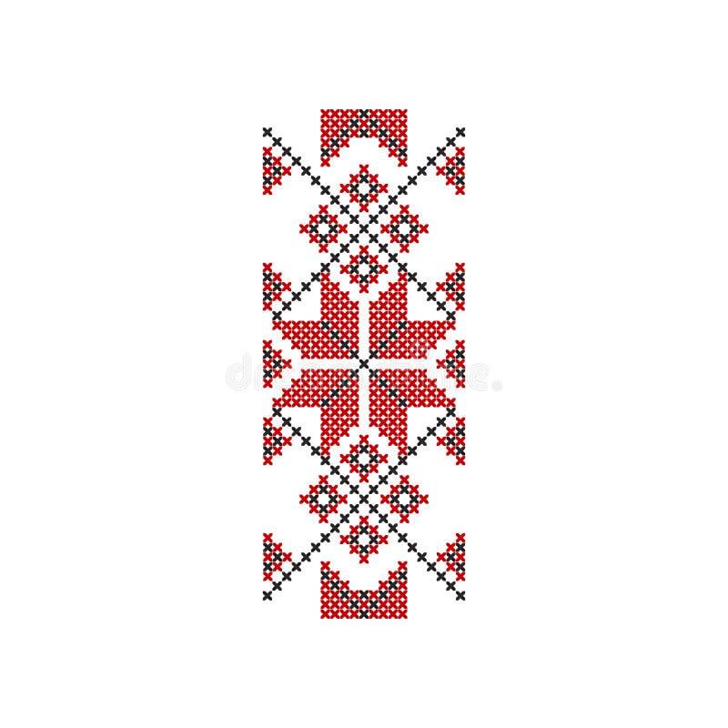 Bordado rumano tradicional Modelo étnico Elemento plano decorativo del vector para la cubierta de la materia textil, del cartel o stock de ilustración