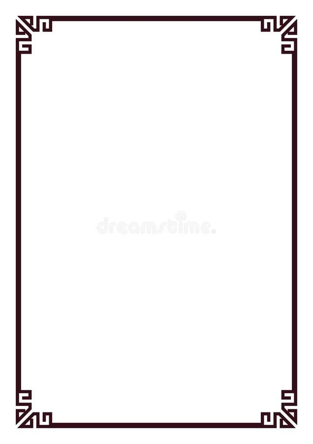 Download Border stock vector. Image of vector, illustration, decoration - 6945338