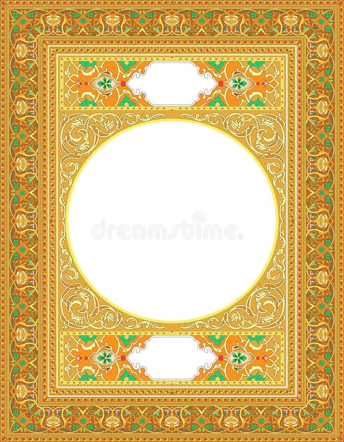 Border inside book cover, Islamic Art Style stock photo