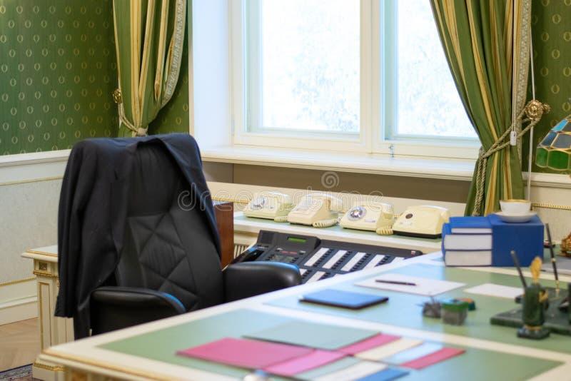 Boris Yeltsin biuro w Yeltsin centrum fotografia stock