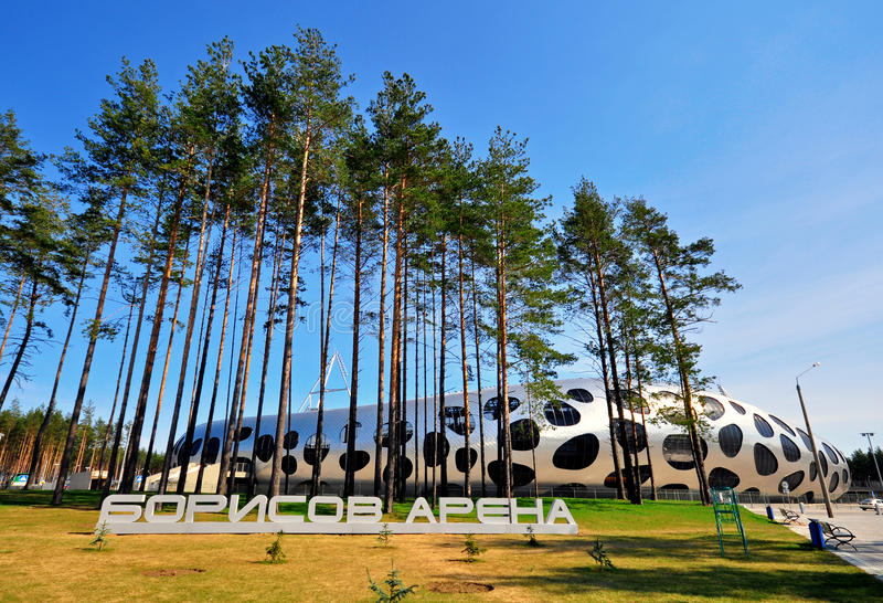 Borisovarena, voetbalstadion in Wit-Rusland stock foto