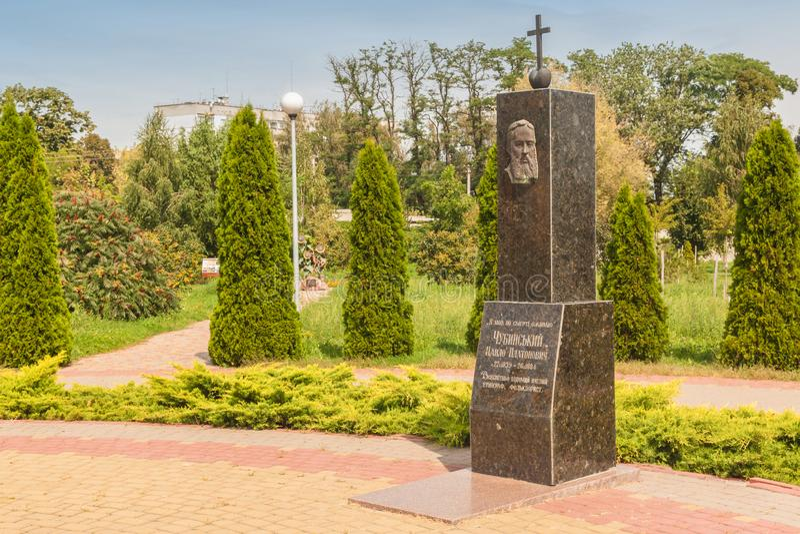 Borispol, Ucraina: Monumento a Pavlo Chubynsky fotografia stock