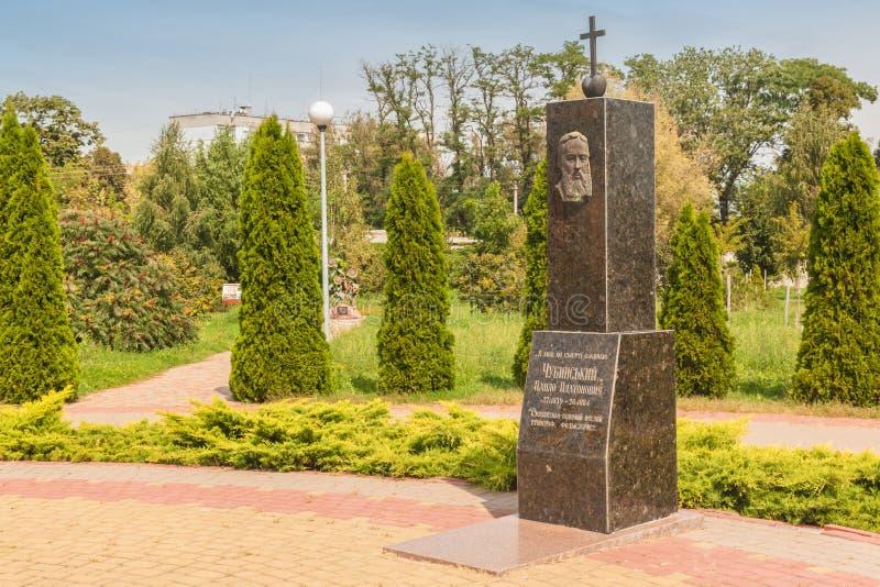 Borispol Ukraina: Monument till Pavlo Chubynsky arkivfoto