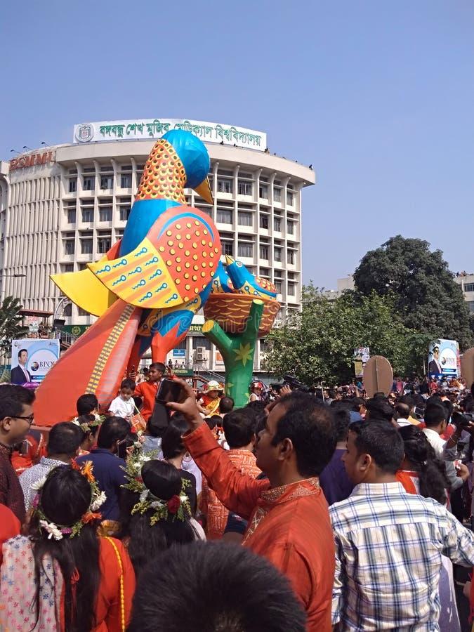 Boro 2018 de Borso do ano novo de Bangla 3 imagem de stock