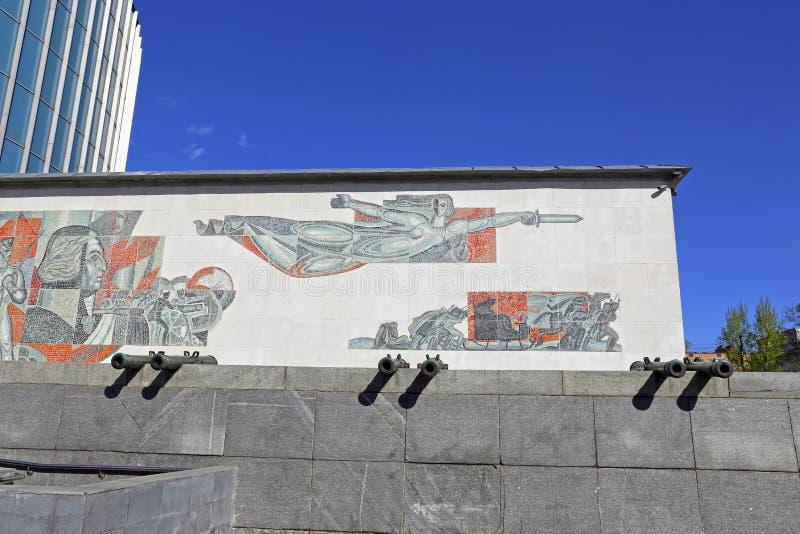 Borodino争斗博物馆全景的门面的片段 编辑类库存图片
