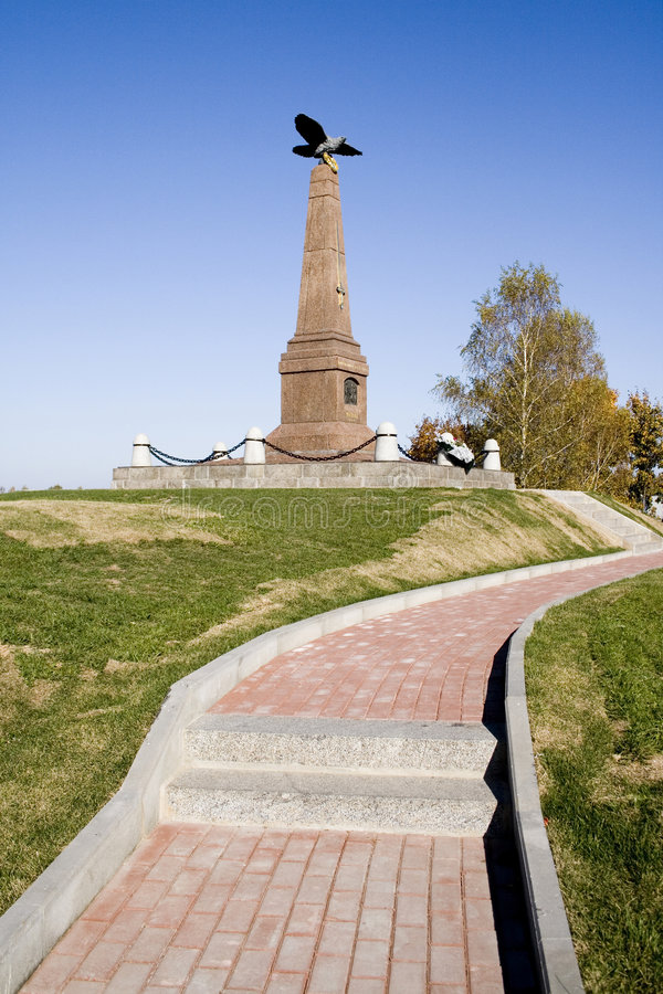 Borodino. A monument. stock image
