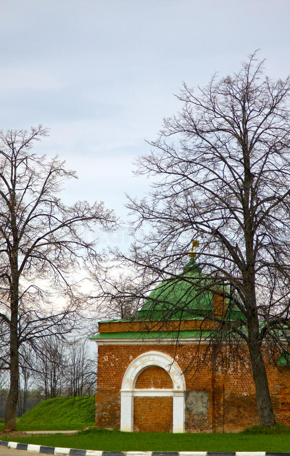 Download Borodino Savior Convent Royalty Free Stock Photos - Image: 14338198
