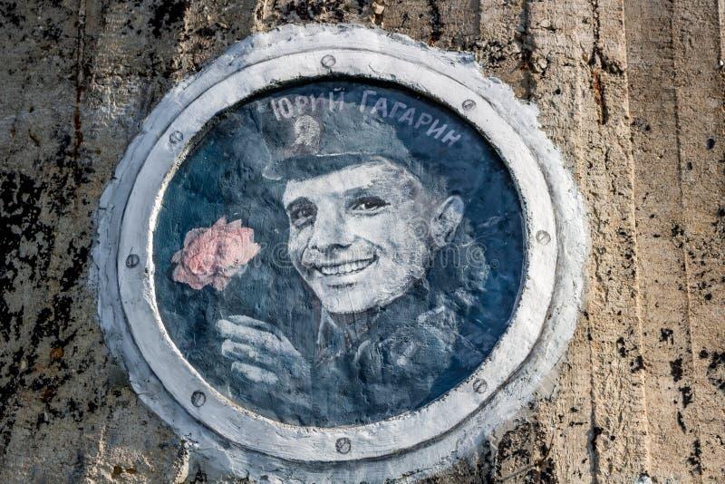 Borovsk Rosja, Wrzesień, - 2018: Portret Yuriy Gagarin zdjęcie stock