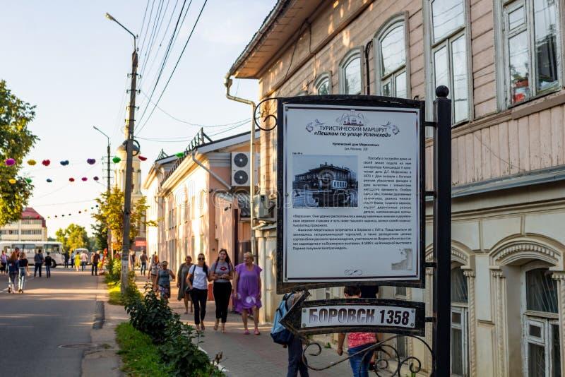 Borovsk, Russia - 18 agosto 2018: Via di Lenin del turista nel evenin fotografia stock libera da diritti