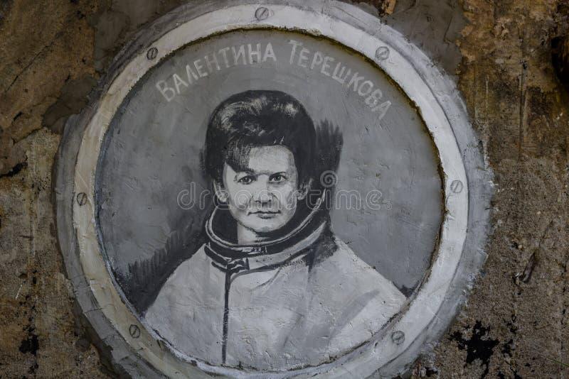 Borovsk, Russia - September 2018: Portrait of Valentina Tereshkova royalty free stock photo